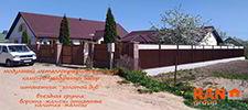 RANeX_забор-центр_каменный забор из бока + штакетник + ворота-жалюзи откатные + калитка-жалюзи_забор металлопрофильный модульный_новый забор из профлиста_RAL8017_3.1