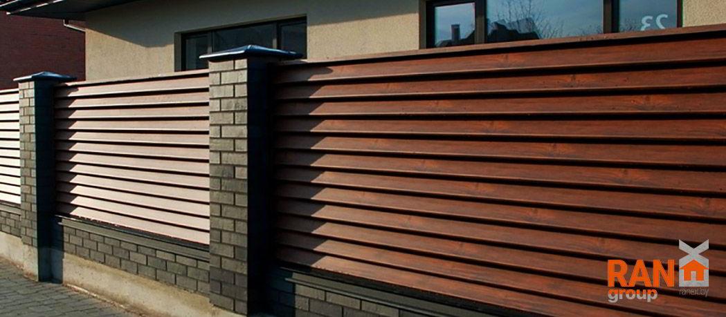 RANeX горизонтальный забор жалюзи Танго А-коллекция 4