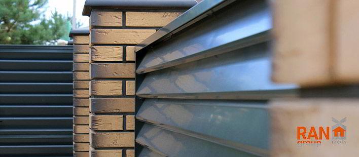 RANeX горизонтальный забор жалюзи Танго А-коллекция