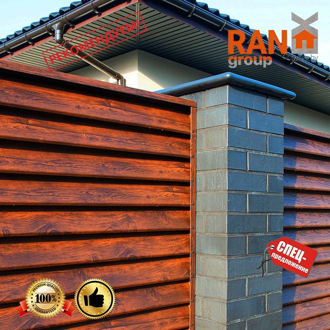RANeX_жалюзи забор_танго_2